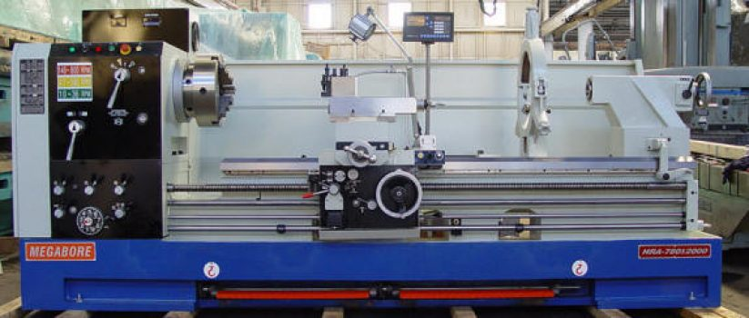 HR-Lathe-760-x-2M-x-6-in-re-sized-for-web.jpg